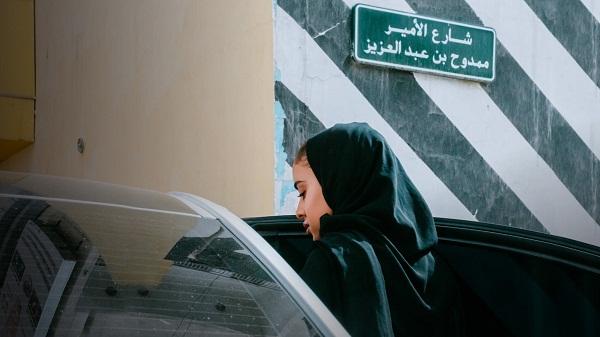 أوبر السعودية