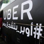استئناف تقديم خدمات دعم كباتن أوبر في مصر بعد توقفها مؤقتًا