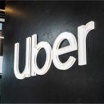 أوبر تسعى للاستحواذ على شركة برمجيات ضمن توسيع أعمالها نحو النقل العام