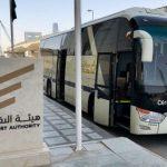الهيئة العامة للنقل تصدر قائمة محدّثة تشمل تطبيقات توجيه سيارات الأجرة المرخصة