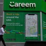 كريم تطلق خدمات التوصيل من مدينة إلى مدينة أخرى في جميع أنحاء الإمارات