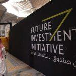 السعودية ترفع استثماراتها الخارجية في أسهم أوبر تكنولوجيز إلى 3.7 مليار دولار