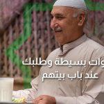 كريم السعودية تطرح عروض جديدة ضمن شهر رمضان المبارك