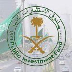 صندوق الاستثمارات العامة السعودي يزيد حيازته من أسهم أوبر الأمريكية