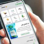 كريم تطلق تقرير توجهات العملاء الخاص بتطبيقها للنصف الأول من عام 2021