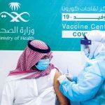 أوبر تقدم رحلات مجانية من وإلى مراكز لقاحات كورونا في السعودية